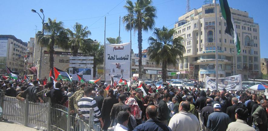 Ramallah front page carousel